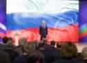 2022 год в Карачаево-Черкесии будет объявлен Годом людей с Безграничными возможностями